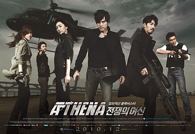 Resea Dorama: Athena: Goddess of War (2010)
