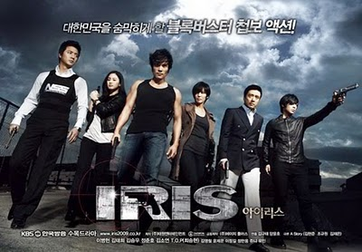 Resea Dorama: IRIS (2009)