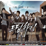 Reseña Dorama: Dream High (2011)