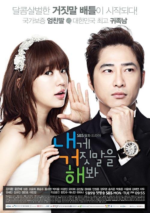 "Posters e imagenes promocionales del K-Drama ""Lie to me"""