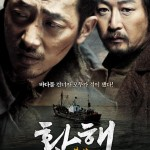 Reseña: The Yellow Sea (2010)