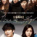 Reseña Dorama: Dream High 2 (2012)