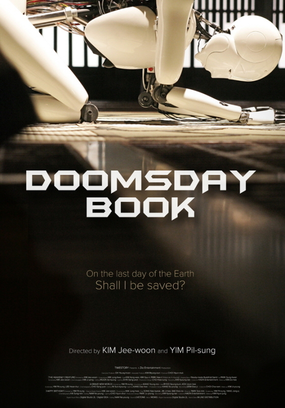 Doomsday_Book.Dehparadox-1